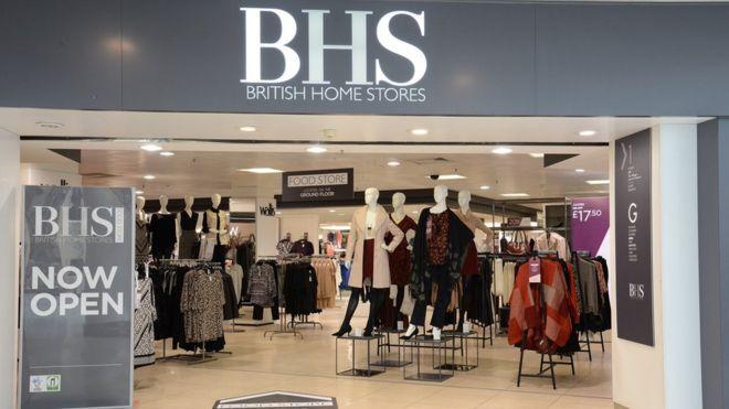 Власник BHS ще до цього мав три банкрутства